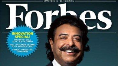 Photo of Qui est l'homme le plus riche à Miami, Tampa, Orlando…