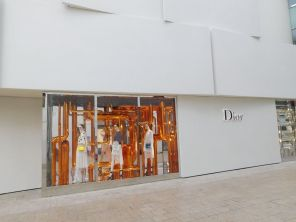 Boutique Christian Dior / Design District / Miami