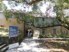 Visitor's Center de Fort Matanzas / St Augustine / Floride