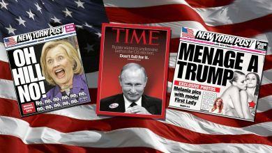 Photo of La pire campagne électorale de l'histoire des Etats-Unis touche à sa fin