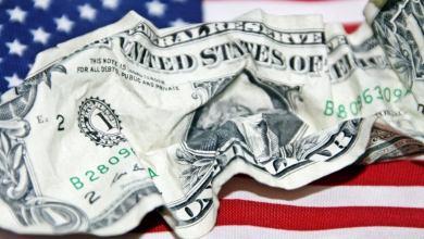 Photo of Fraudes aux Etats-Unis : les pyramides de Ponzi ont triplé leurs méfaits en 1 an