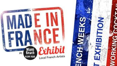 Photo of Made in France Art Exhibit 2017 : in Miami Beach on November 1st !