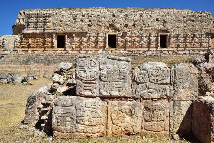 Kabah et ses ruines mayas, dans le Yucatan