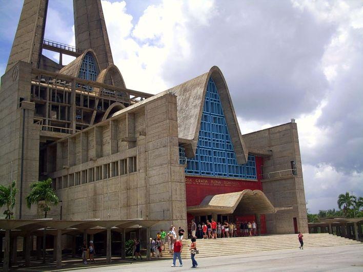 Basilique-cathédrale de Higüey