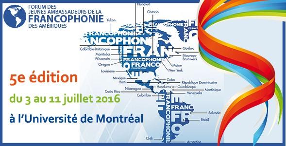 Forum francophonie des amériques