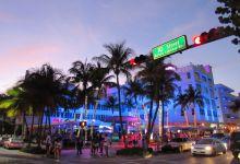 Photo de Floride : Enfin, la courbe du coronavirus est très fortement à la baisse