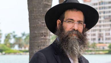 Photo of La communauté juive francophone de Floride représentée grâce au Jewish Educational Leadership Institute