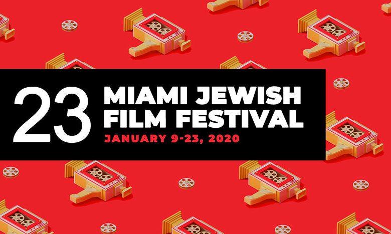 Festival du film juif de Miami