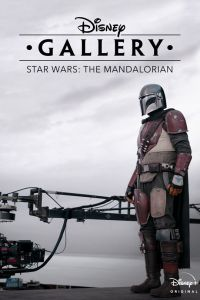 Disney Gallery : The Mandalorian