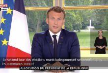 Photo of Macron : «à partir du 1er juillet nous pourrons nous rendre dans les pays où le virus est maîtrisé»