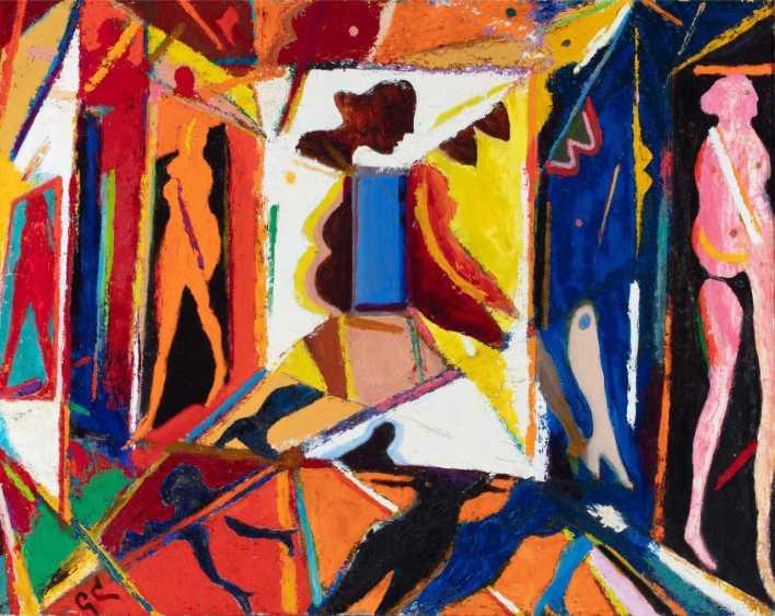 Loggia (1962) par George Cohen