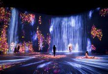"Vue de l'expo ""Every Wall is a Door"" (2021) à Superblue Miami, Miami, Florida)."