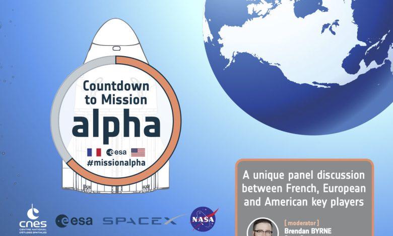 Espace : un Webinar sur la coopération entre la France et les Etats-Unis