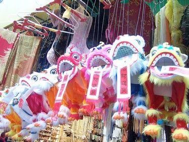 Guide de Chinatown à New-York City