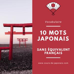 10 mots japonais intraduisibles en français