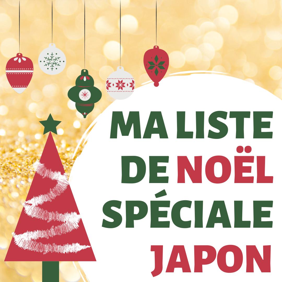 10 Idees De Cadeaux De Noel Pour Les Fans Du Japon Cours De Japonais