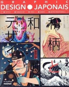 Graphic design japonais idée cadeau Noël Japon
