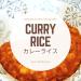 Recette curry rice japonais vegan