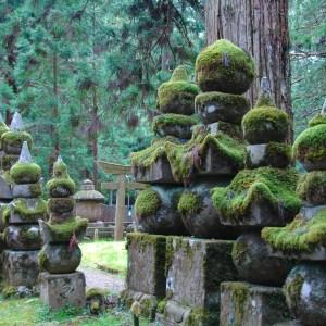 légendes japonaises effrayantes cimetière koyasan