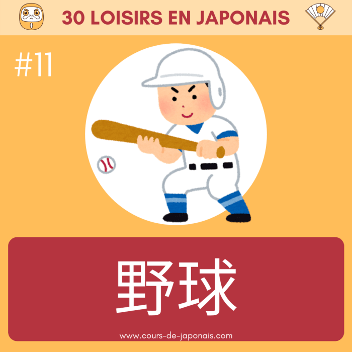 baseball japon