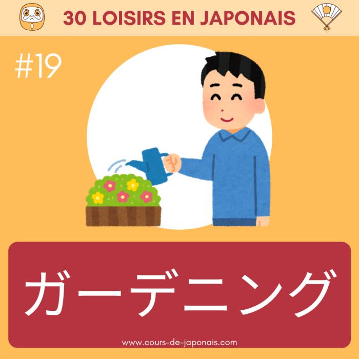 mot en katakana hiragana
