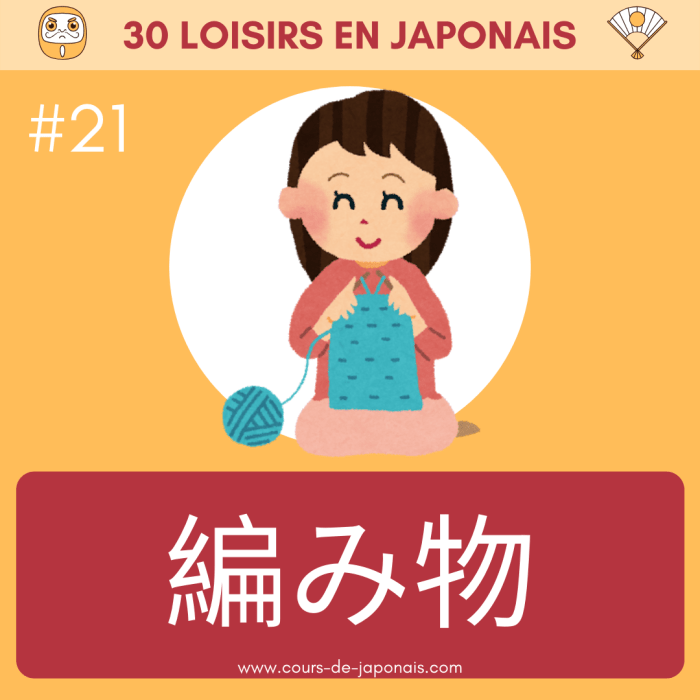 mot japonais loisirs