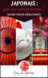 Couverture e-book débutant japonais
