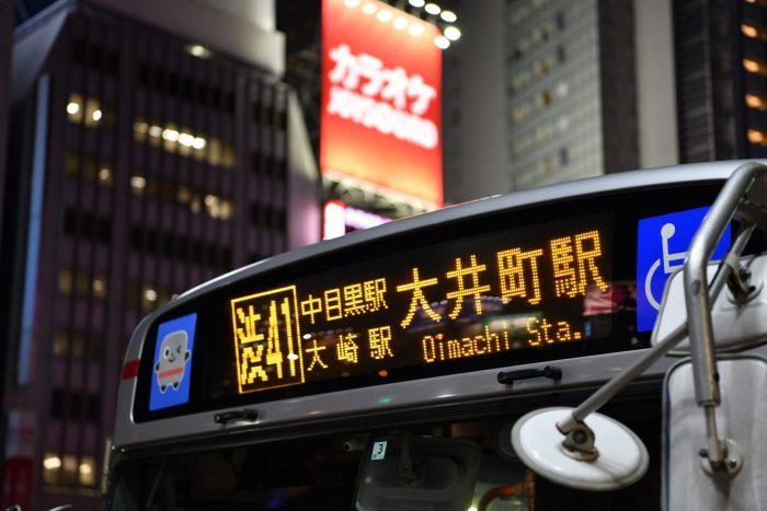transport commun japon bus kyoto