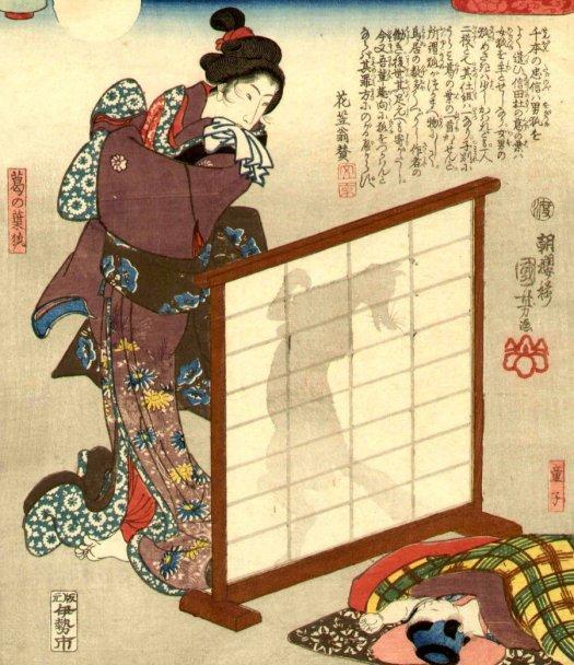 Femme Kitsune