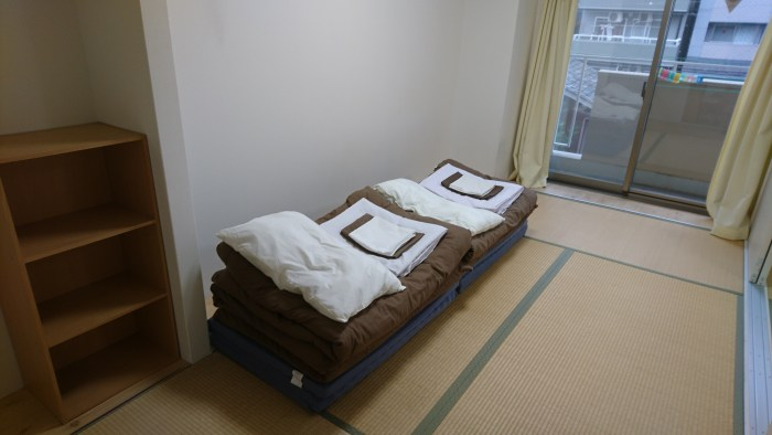 appartement au Japon