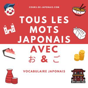 Liste préfixes honorifiques o et go en japonais