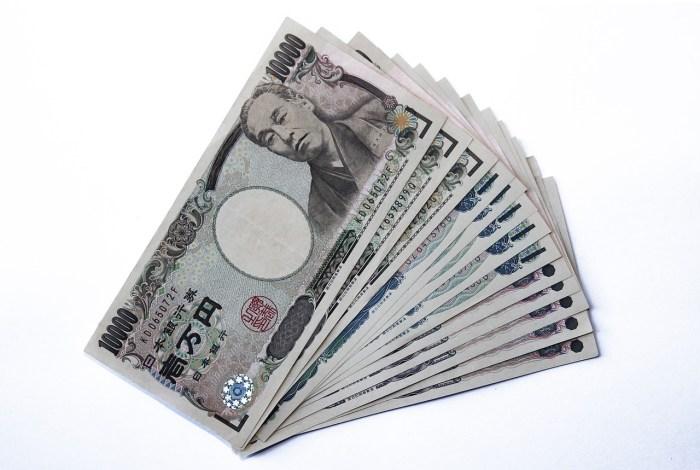 Quel budget pour étudier au Japon