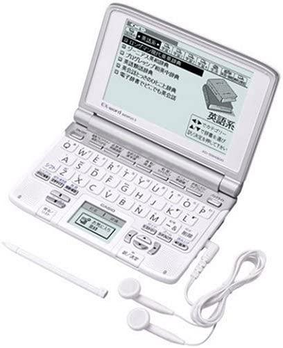 Dictionnaire électronique Japonais Français