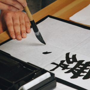 Calligraphie japonaise ordre des traits kanji