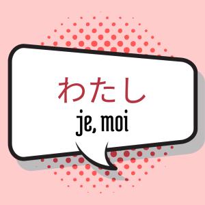 Les pronoms personnels en japonais