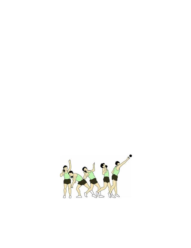 Teknik Tolak Peluru : teknik, tolak, peluru, Olahraga, Kelas, XI.docx, TOLAK, PELURU, PENGERTIAN, Tolak, Peluru, Adalah, Salah, Cabang, Atletik, Dalam, Nomor, Lempar, Atlet, Course