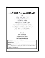 Ratib Al Haddad Pdf : ratib, haddad, 04-ratib-alhaddad.pdf, RĀTIB, AL-HADDĀD, ﺐ, ِﻹرْﺷَﺎ, ِد, ْﺐ, ُﻗﻄ, اﻟﺮﱠ�, ِﺗ, ﺣ, Course
