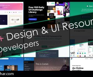 200+ Design & UI Resources For Developers – Coursesghar
