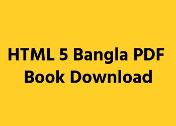 HTML 5 Bangla PDF Book Download