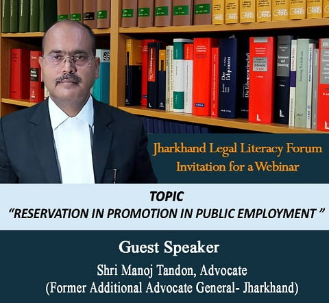 webinar of reservation in promotion in public employment