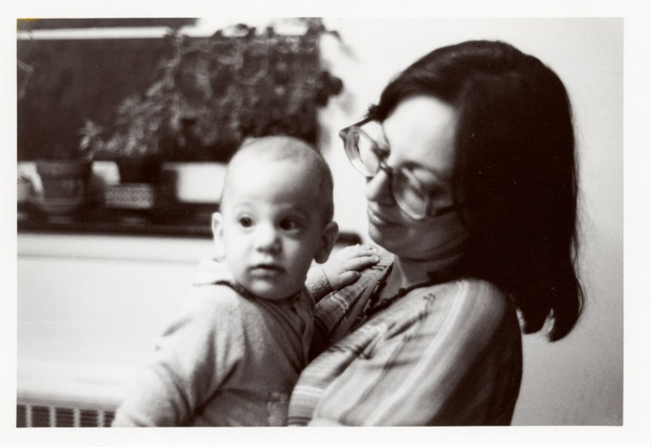 Shari Berman Landes and Harlan Landes, 1976 (via Joel Landes)