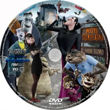 Covers.box.sk Hotel Transylvania 2012 - High Quality