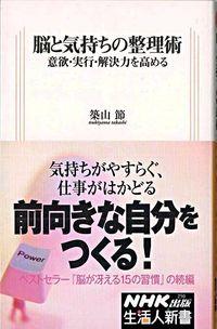 ちばぎんざ図書館 - Librize