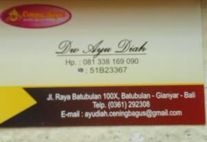 shopping complex business card