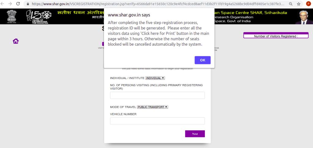 Registration verification confirmation