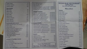 Ocean Blue, Abredeen Jetty, Port Blair Menu