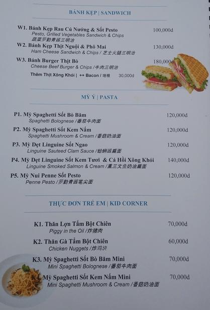 Sandy Bar menu