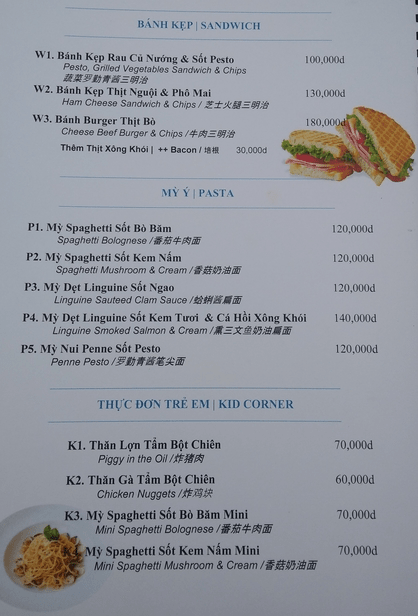 Sandy Bar menu