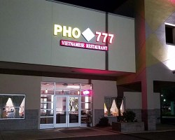 front of restaurant at night