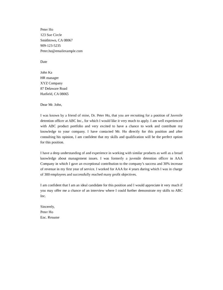 Basic Juvenile Detention Officer Cover Letter Samples and